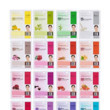 Sheet Mask Combo Pack