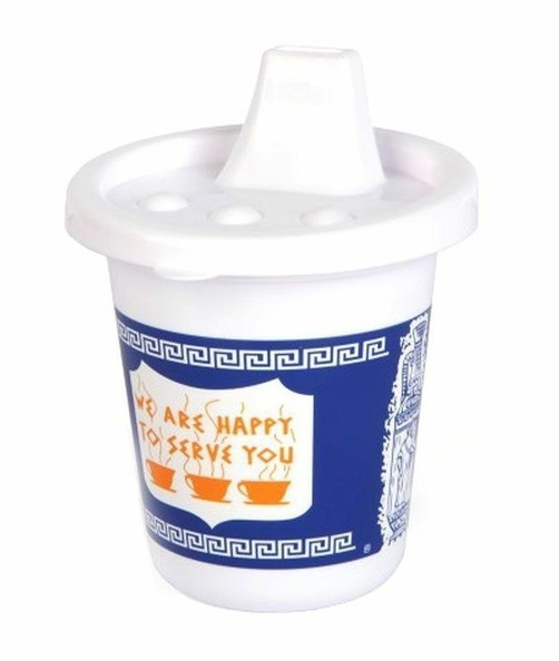A Quirky Sippy Cup