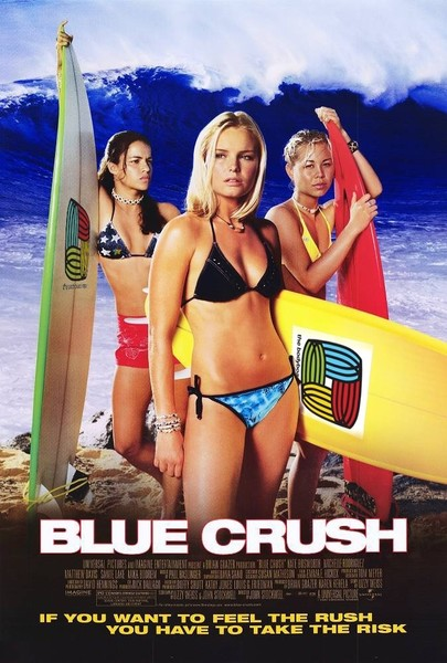 Blue Crush (2002, PG-13)