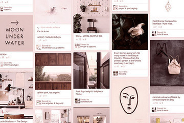 Finding Inspiration on Pinterest: Have You Been Doing It Wrong?
