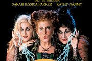 The Best Halloween Movies from the '90s